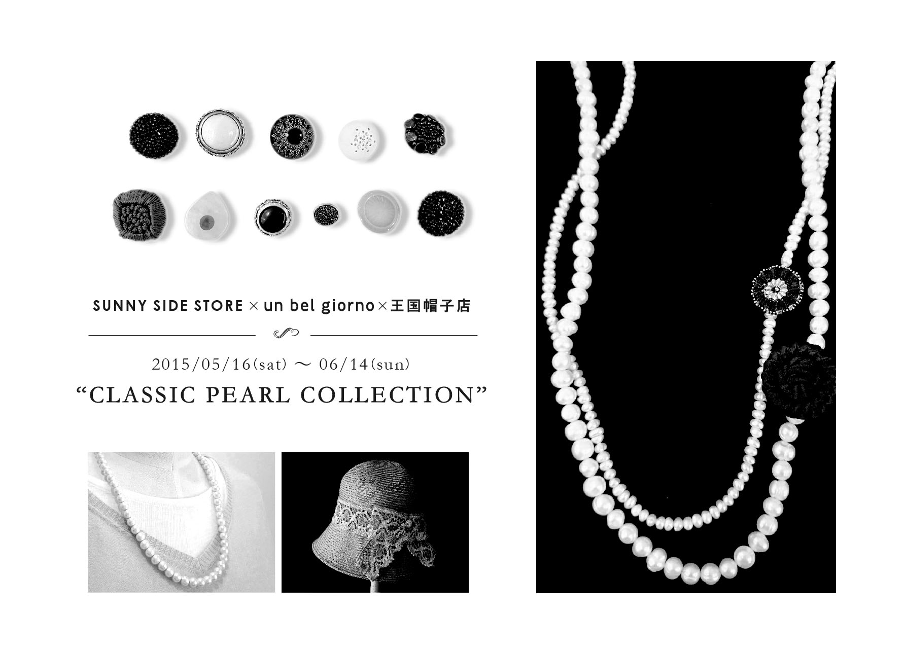 ClassicPearlCollection_1.jpg