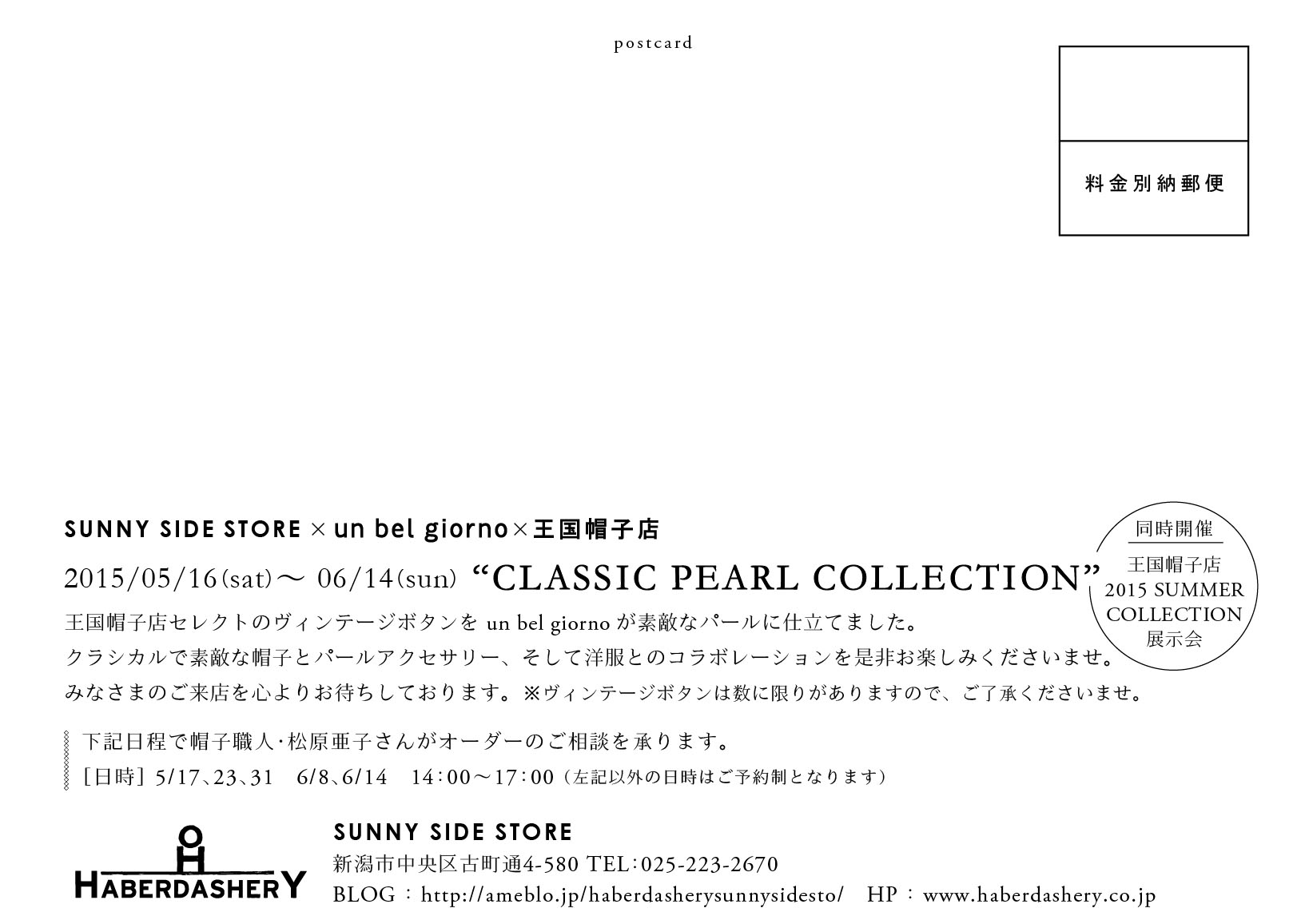 ClassicPearlCollection_2.jpg
