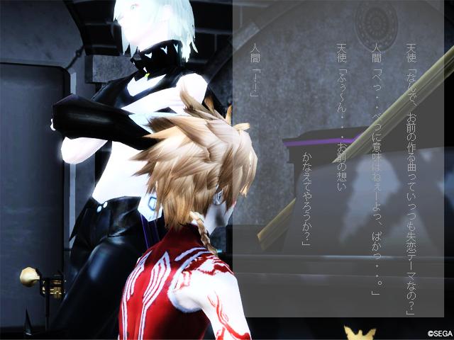 【PSO2】BL~