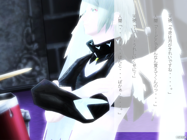 【PSO2】BL風