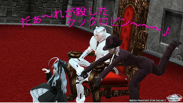 【PSO2】奇跡ww