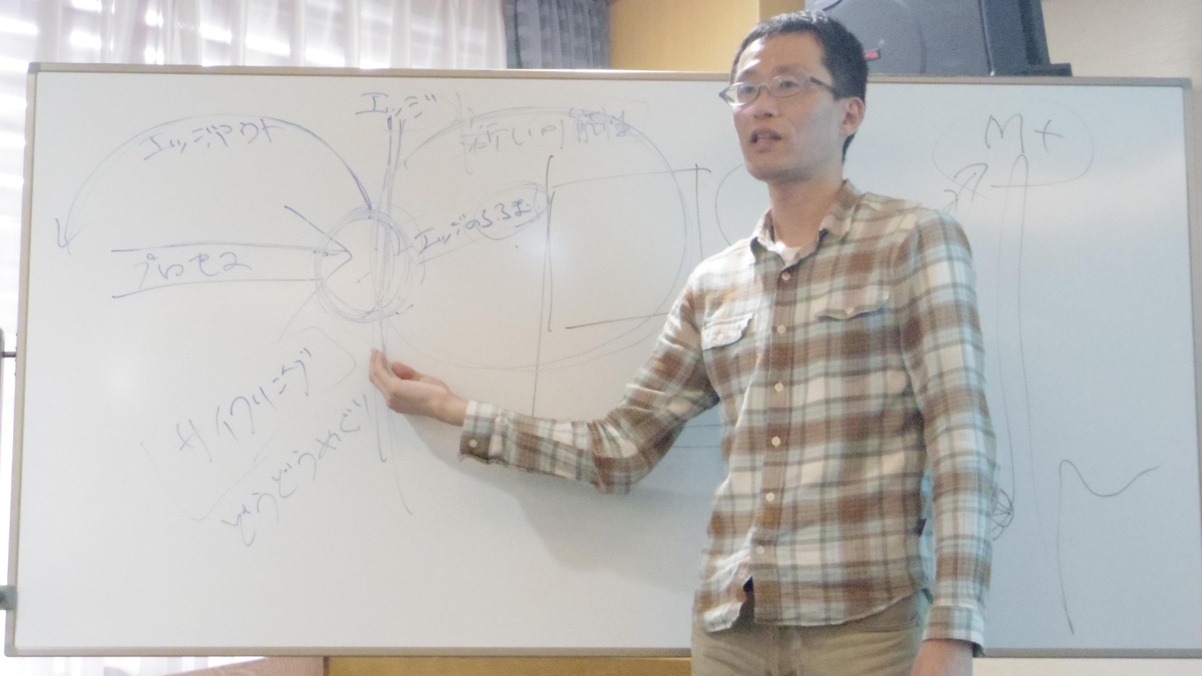 カレッジ15③講義2
