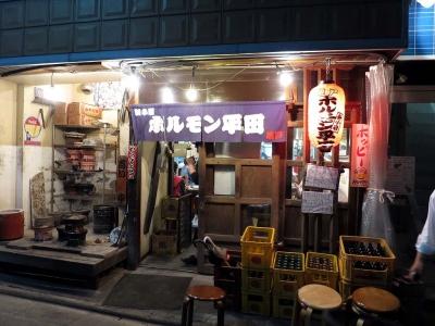 20150610HORUMON_HIRATA.jpg