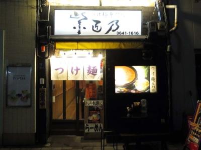 20150621MURASAKITAKUMINO.jpg