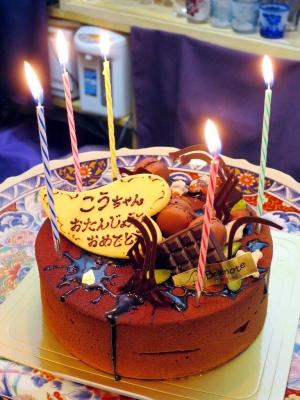 20150705FUNE_cake.jpg