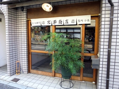 20150712MIYAZAWA.jpg