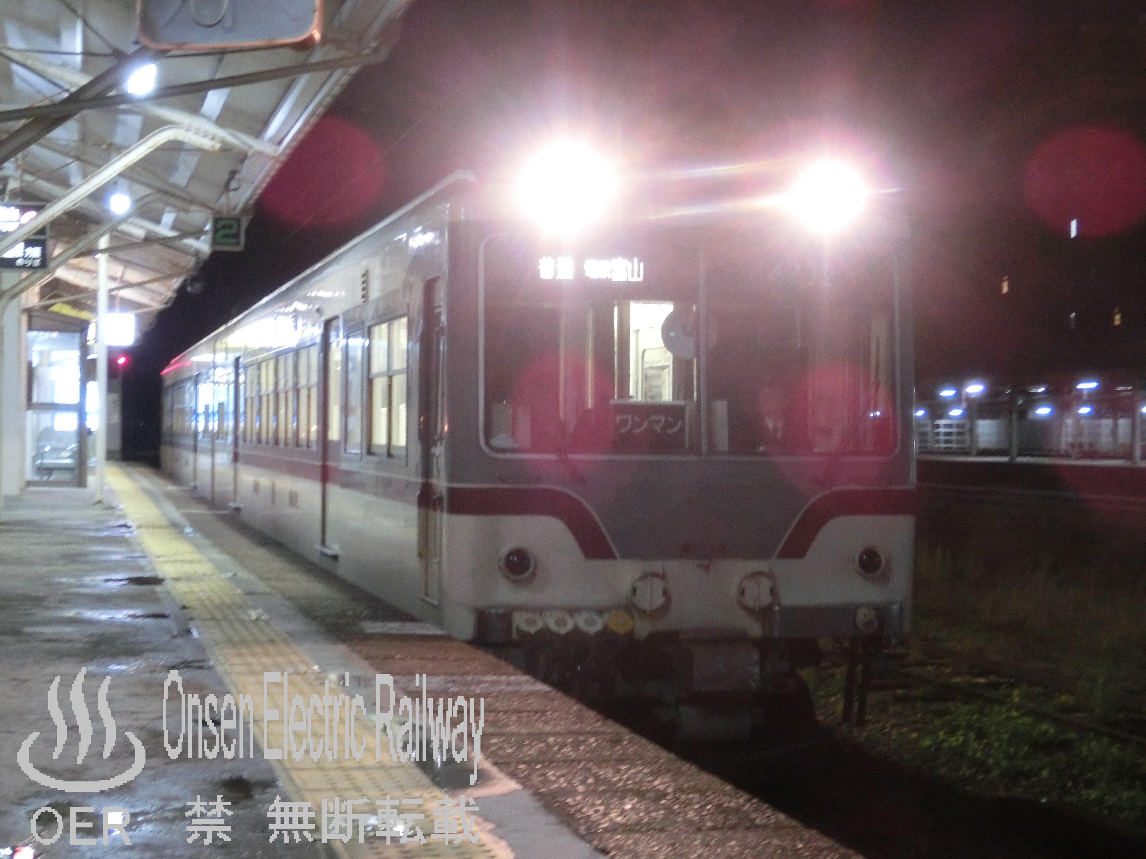 02_chitetsu_14772f.jpg