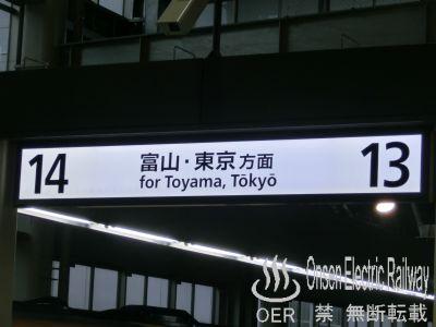 04_kanazawa_station.jpg