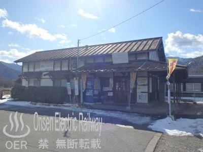 04_shinanokawada_sta.jpg