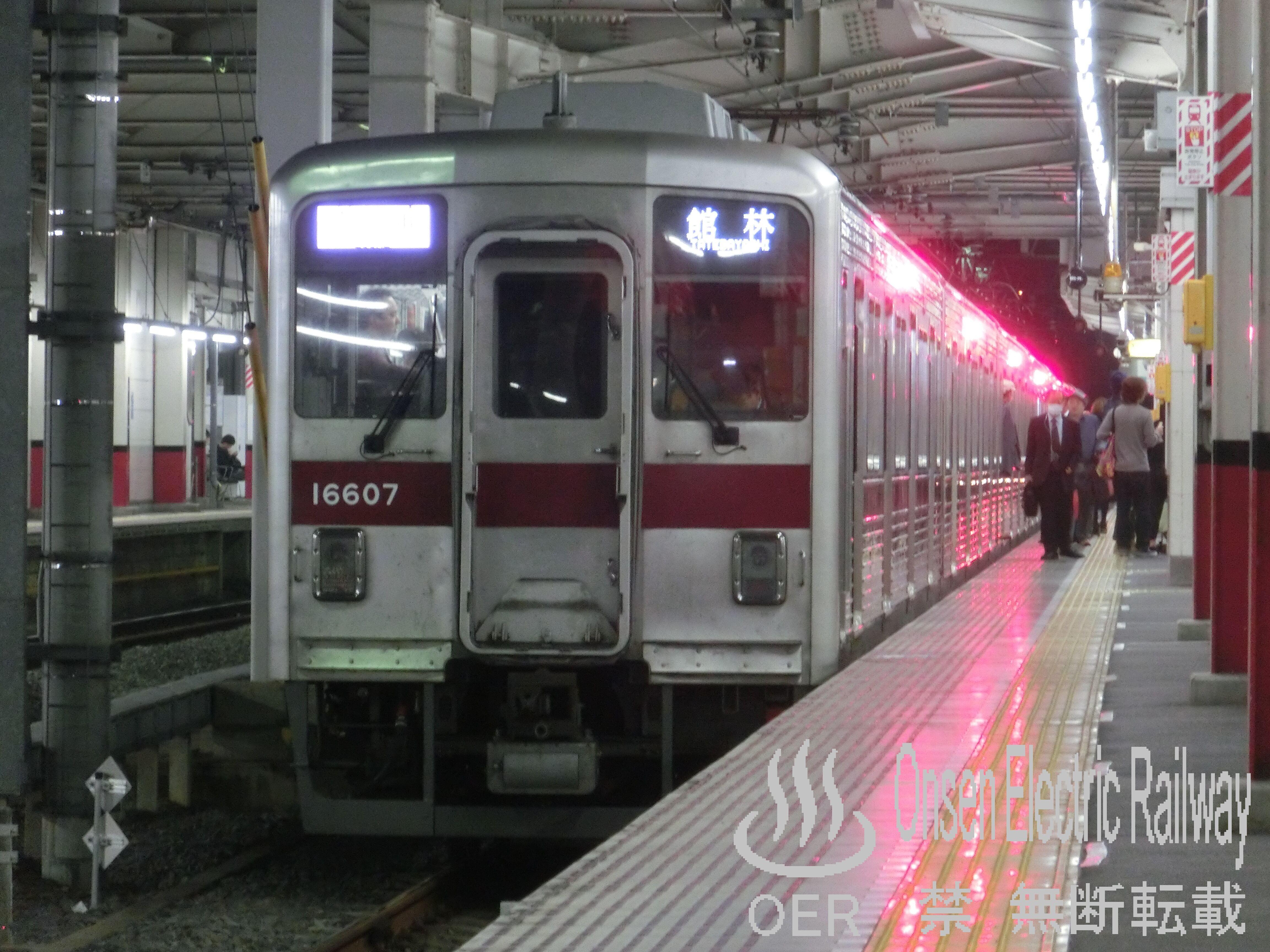 04_tobu_10000_16607.jpg