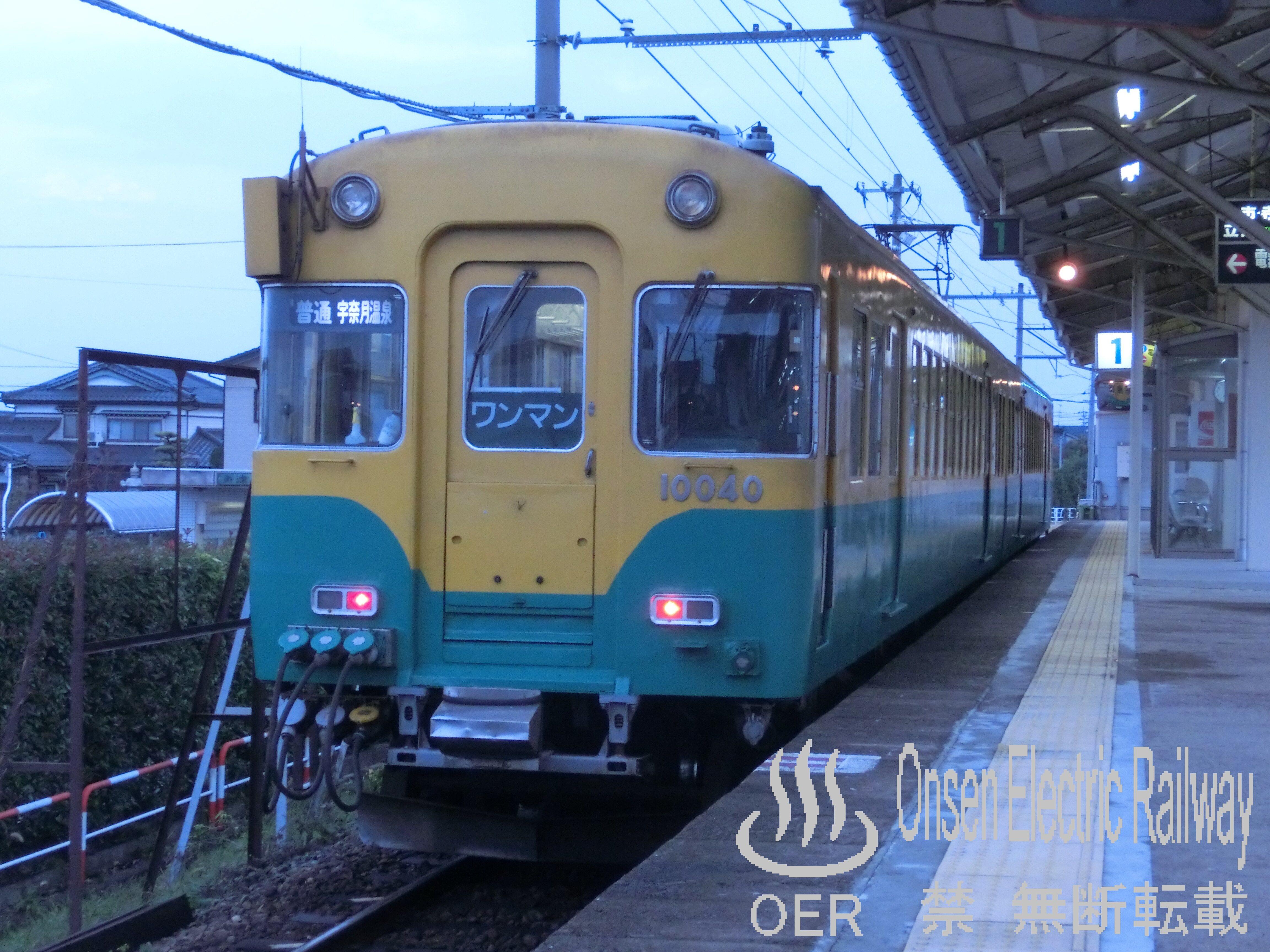 05_chitetsu_10040f.jpg