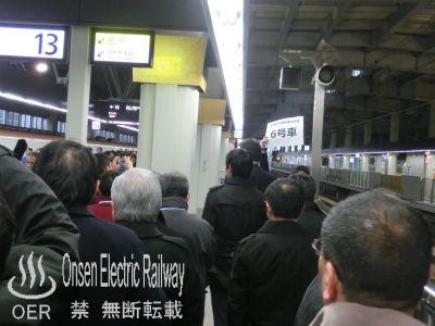 05_kanazawa_station.jpg