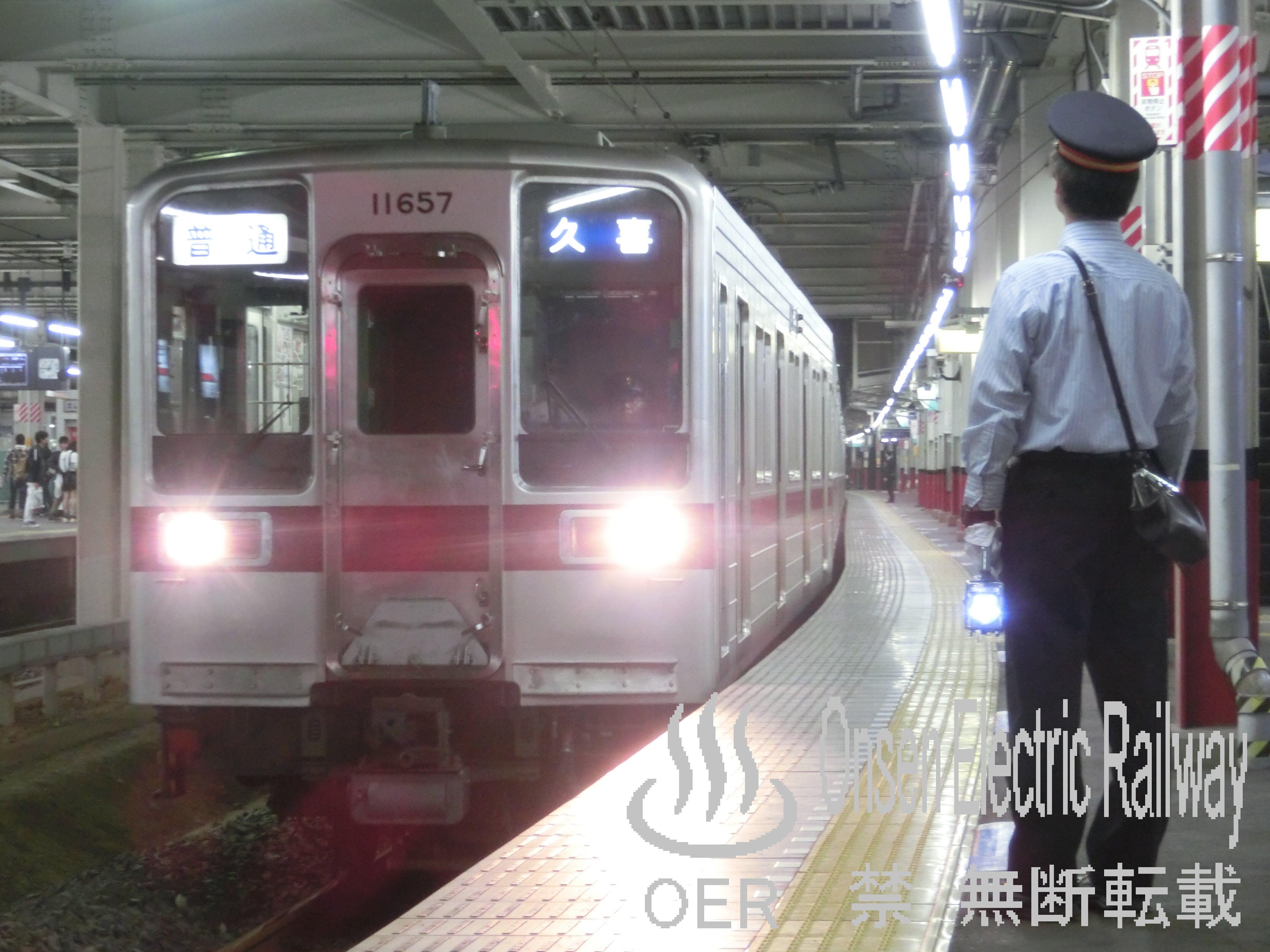 05_tobu_10050_11657.jpg