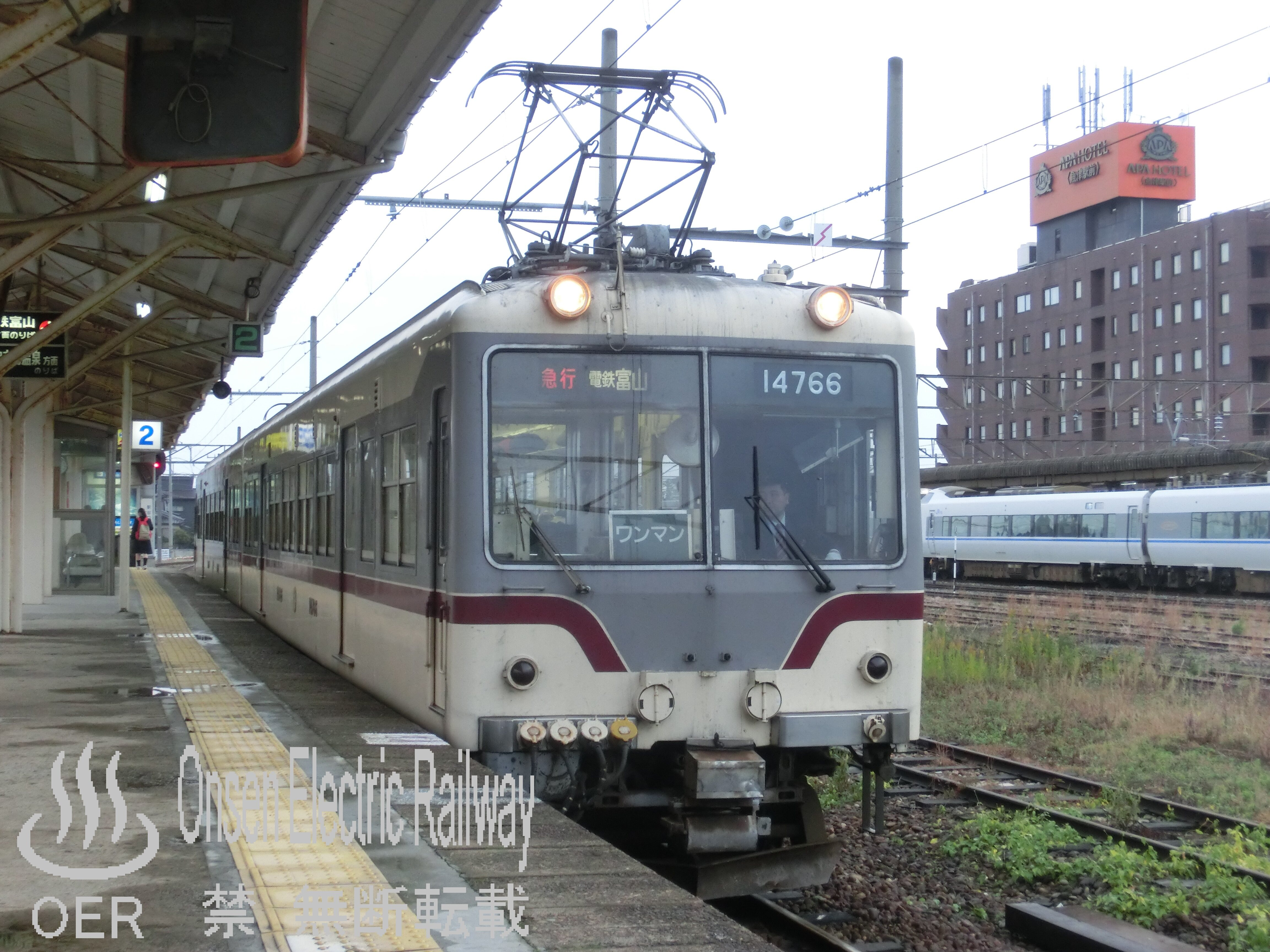 06_chitetsu_14766f.jpg
