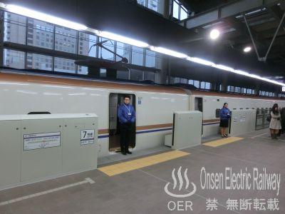 06_kanazawa_station.jpg