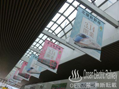 06_nagano_station.jpg