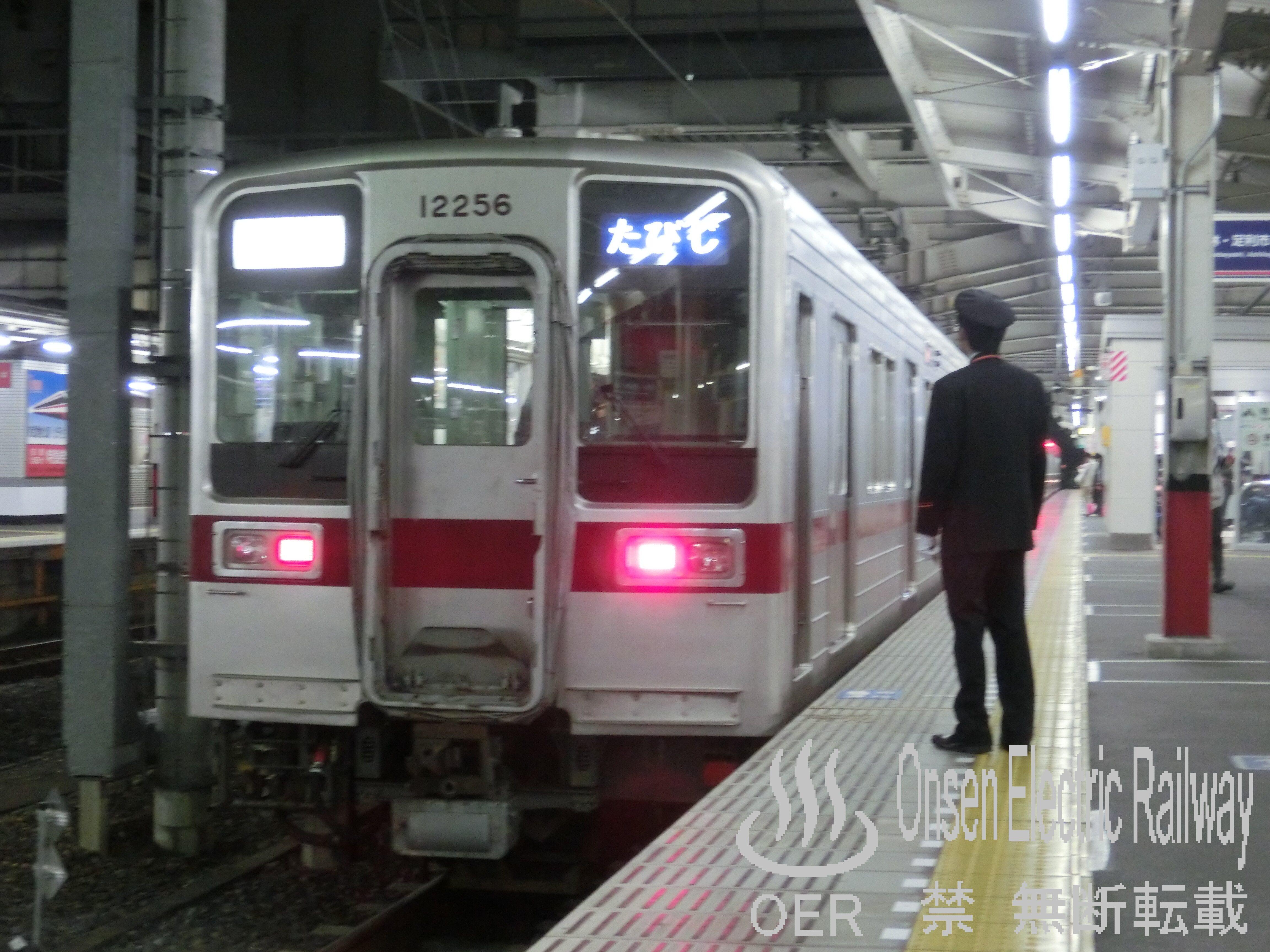 06_tobu_10050_12256.jpg