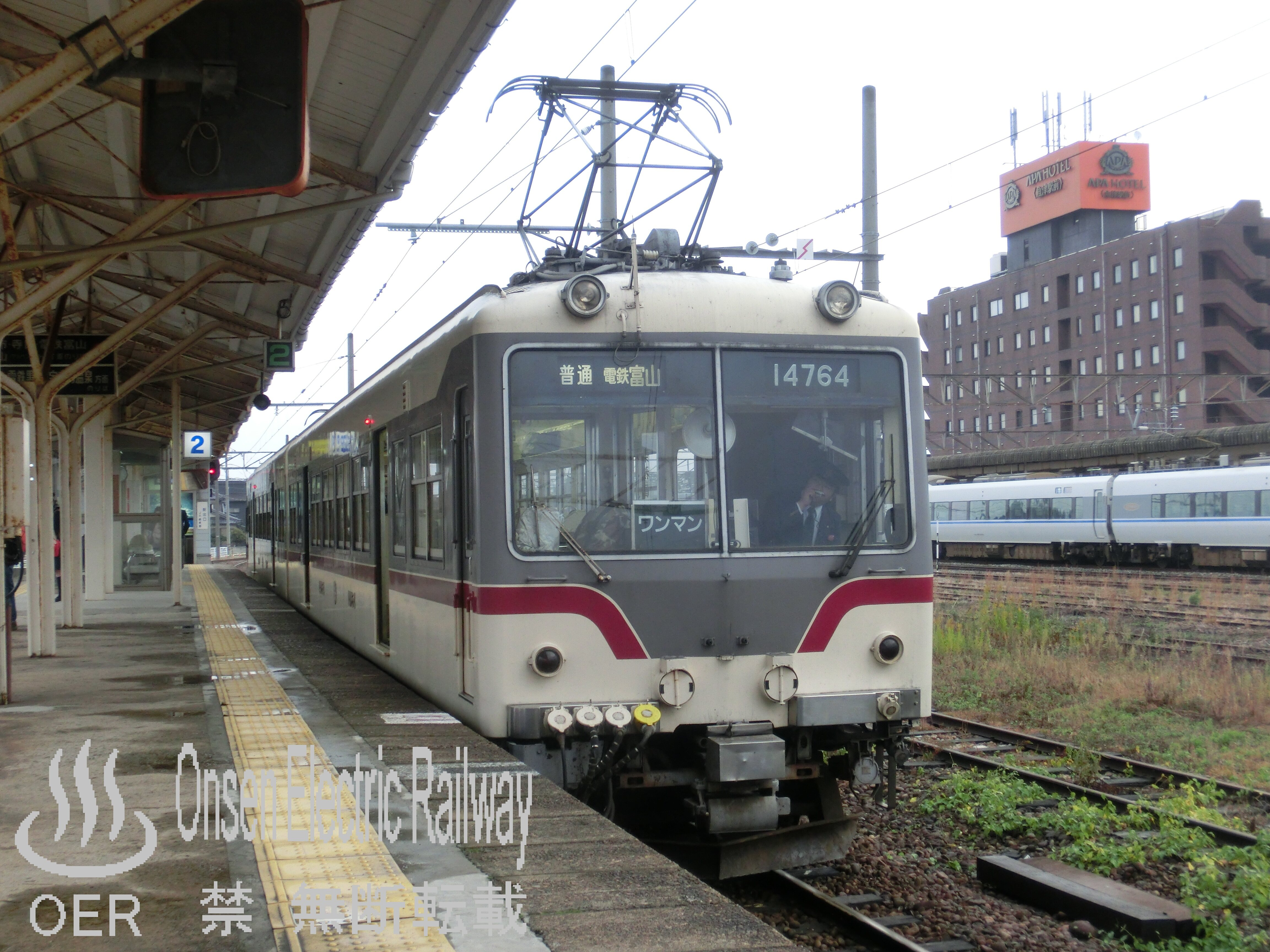 07_chitetsu_14764f.jpg