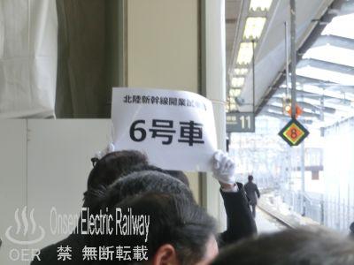 08_nagano_station.jpg