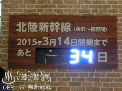 09_kanazawa_station.jpg