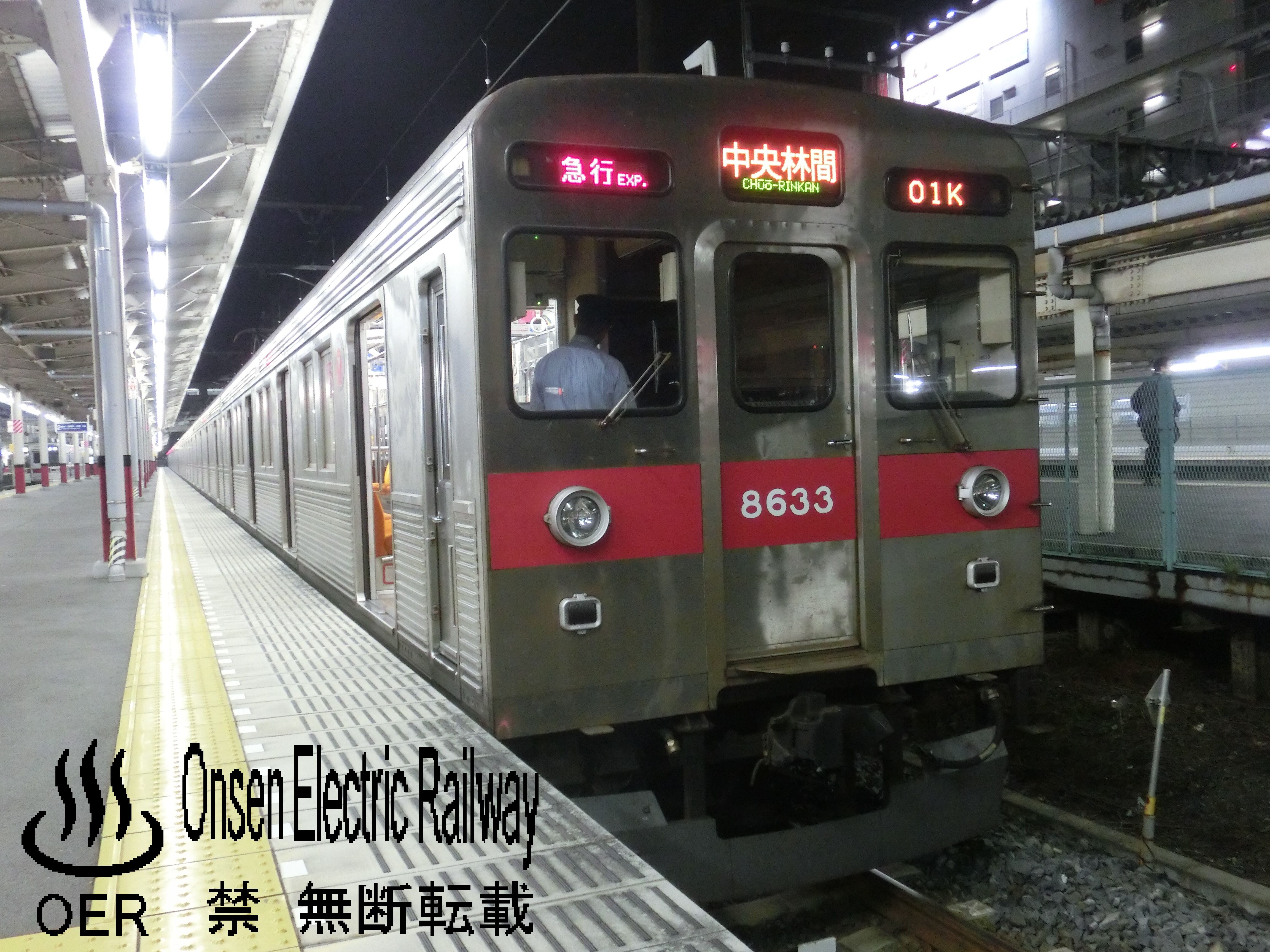11_tokyu_8500_8633.jpg