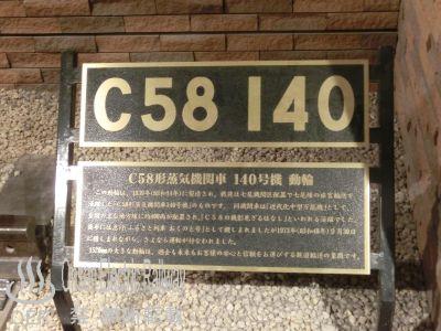 12_kanazawa_station.jpg