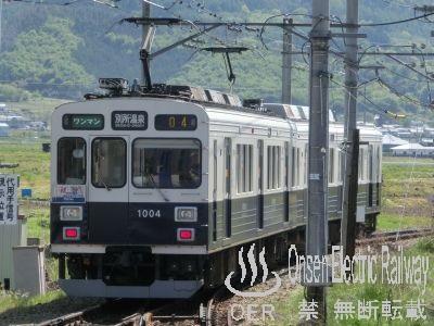 13_1004F.jpg
