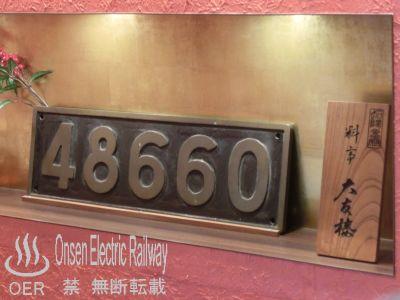 13_kanazawa_station.jpg