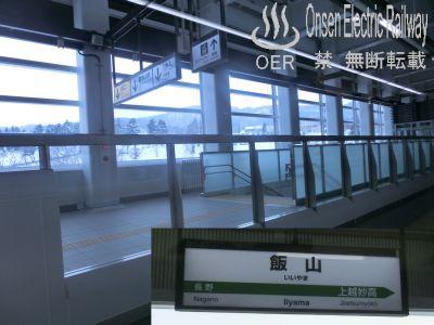 14_iiyama_station.jpg