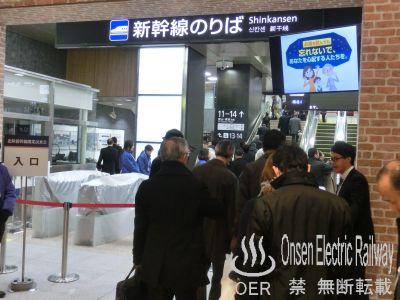 14_kanazawa_station.jpg