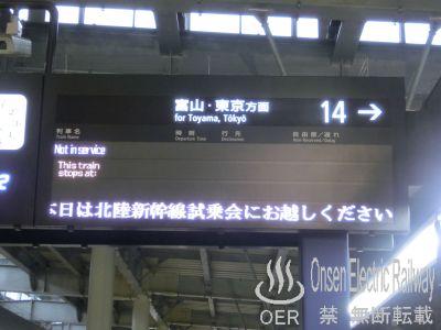 15_kanazawa_station.jpg