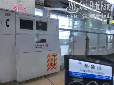 16_itoigawa_station.jpg