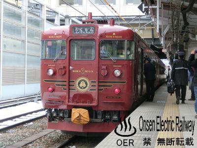 18_shinano_115_s8_rokumon.jpg