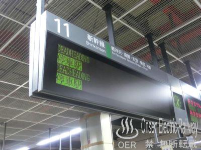 20_nagano_station.jpg