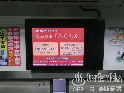 22_shinano_115_s18.jpg