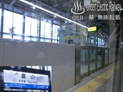 22_toyama_station.jpg