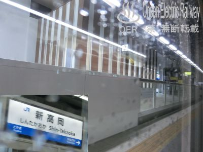 24_shintakaoka_station.jpg