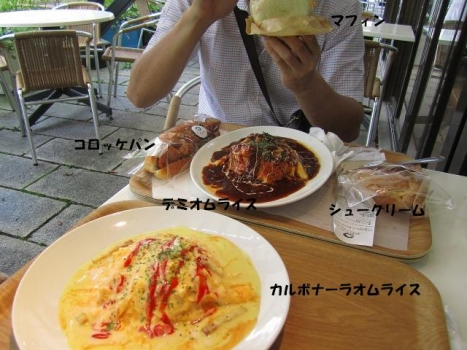 a-IMG_7851.jpg