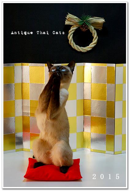 お正月 new year ปีใหม่ 猫 แมว cat 2015 アンティークタイキャットAntique Thai Cats シャム猫 カオマニー Khaomanee Siamese cat แม