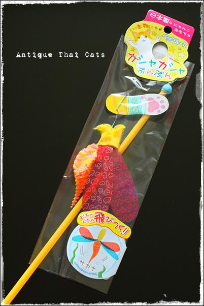 ペット用品 犬 猫 pet goods dog cat แมว ไทย カシャカシャぶんぶん ペッツルート おもちゃ toy