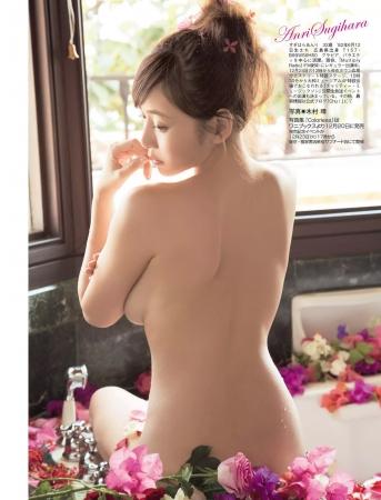 杉原杏璃006