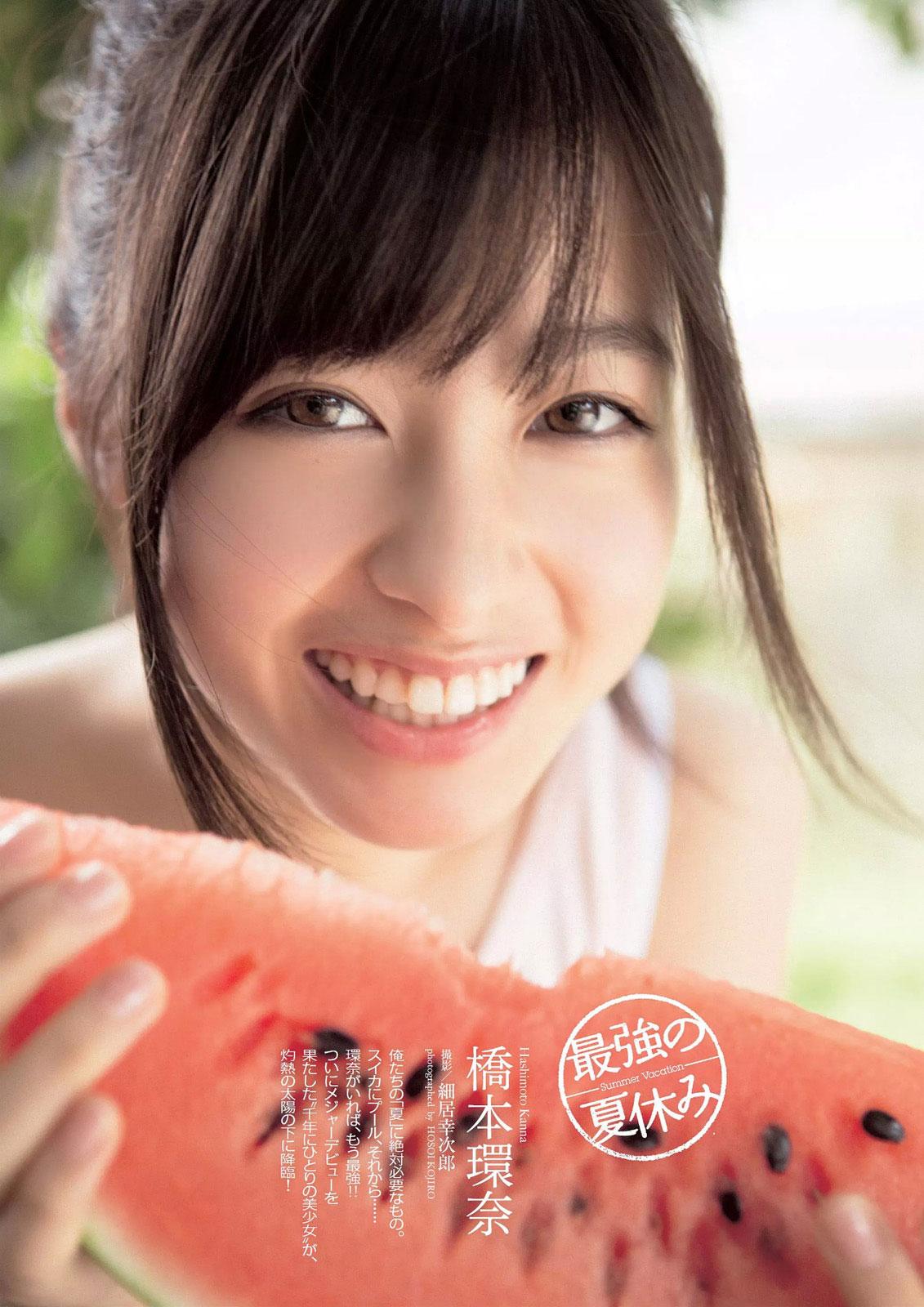 橋本環奈 千年さんの圧倒的に可愛い笑顔とふっくらおっぱい ...