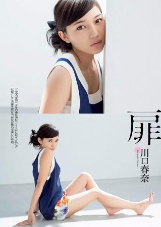 川口春奈003