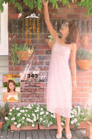 矢田亜希子022