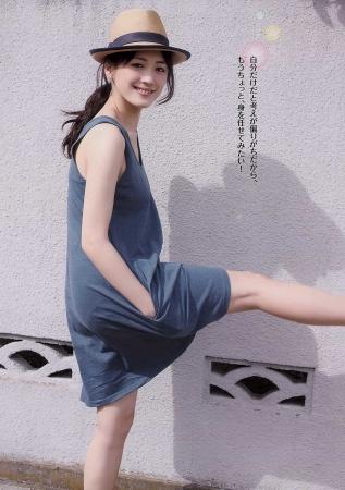 綾瀬はるか021