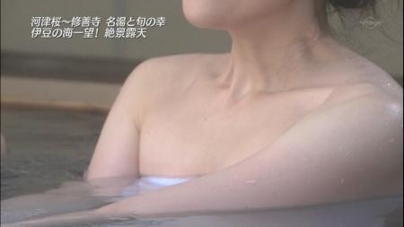 雛形あきこ048