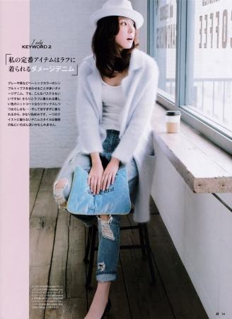 新垣結衣009