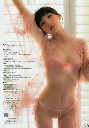 篠田麻里子020