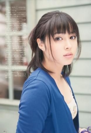 広瀬アリス004