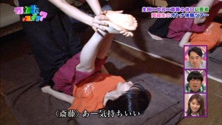 生田絵梨花017